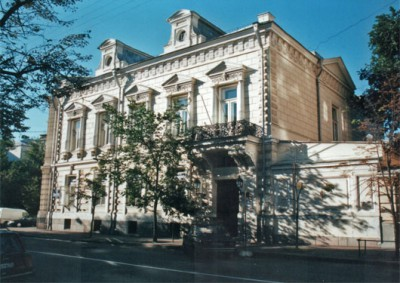 Moscow, Hungarian Cultural Institution and Scientific Center